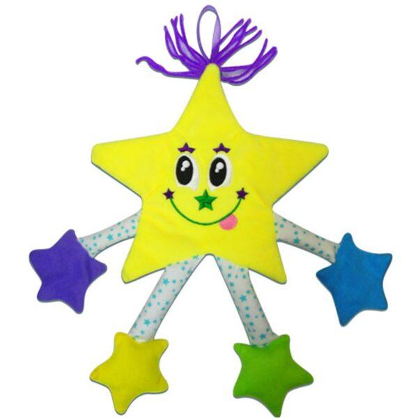 Formas Divertidas – Estrela