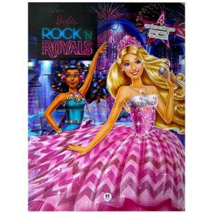 Quebra Cabeça Barbie – Rock 'n Royals